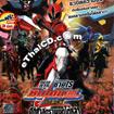 Samurai Sentai Shinkenger: The Movie [ VCD ]