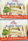 K. Brothers : Radish Soap New!!!