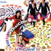 The Shopaholics [ VCD ]