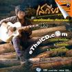 Karaoke VCD : Satien Tummuer Vol.6 - Yark Pen Khon Tee Ter Reak Wa Fan