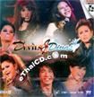 Concert VCDs : Devils & Divas Comedy Concert