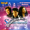 MP3 : Ruam Pleng Warn Klang Kroong