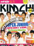 The Boy Magazine : Kimchi 303