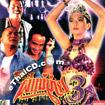 Phee Mae Mai 3 [ VCD ]