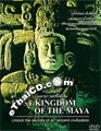 Documentary : National Geographic - Lost Kingdoms of the Maya [ DVD ]