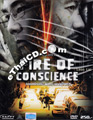 Fire Of Conscience [ DVD ]