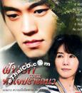 Korean serie : Lover - Box.2