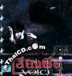 Voice Letter [ VCD ]