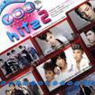 Karaoke VCD : RS. : You Channel Hitz - Vol.2