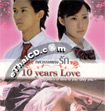 10 Years Love [ VCD ]