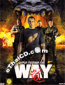 The Way [ DVD ]