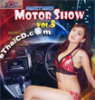 VCD : Franky Dance : Motor Show - Vol.5
