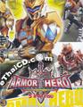 Armor Hero : Vol. 3 [ DVD ]