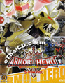 Armor Hero : Vol. 6 [ DVD ]