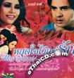 Meri Aashiqui [ VCD ]