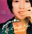 My Eleventh Mother [ VCD ]