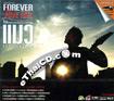 Karaoke VCDs : Jirasak Parnpoom - Forever Love Hits