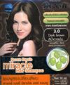 Pacare Bessie : Miracle Hair Coloring Shampoo [Dark Brown]