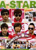 A-STAR : Vol. 63  [October 2010]