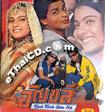 Kuch Kuch Hota Hai [ VCD ]