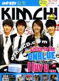 The Boy Magazine : Kimchi 304