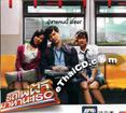 Bangkok Traffic Love Story [ VCD ]