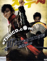The Tao Fighter : Woochi [ DVD ]