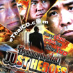 Just Heroes [ VCD ]