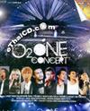 Concert DVD : Grammy - O2 One Concert