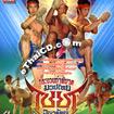 Documentary : Muay Thai Chaiya Wanarat - Krabuan Tah Pikard Muay Thai