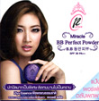 12 Plus : Miracle BB Perfect Powder SPF 30 PA++ [White Skin]