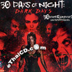 30 Days Of Night : Dark Days [ VCD ]
