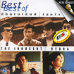 Karaoke VCD : Best of The Innocent / Hydra