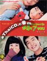 Herb [ DVD ]