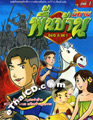 DVD : 6 in 1 : Nitarn Puen Barn - Vol.1