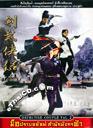 Detective Couple Vol.2 [ DVD ]