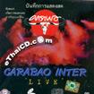 Concert VCD : Carabao - Inter LIVE