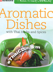 Cook Book : Aromatic Dishes