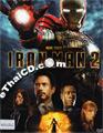 Iron Man 2 [ DVD ]