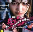 Ichi [ VCD ]