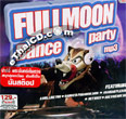 MP3 : Red Beat : 100 Full Moon Dance Party