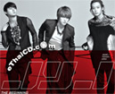 JYJ : The Beginning