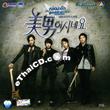 OST : You're Beautiful - OST Part.1