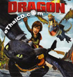 How to Train Your Dragon [ VCD ]