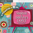 Grammy : Music Box - Movie & Drama Love Songs