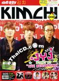The Boy Magazine : Kimchi 305