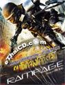 Rampage [ DVD ]
