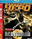 The Bodyguard [ Blu-ray ]