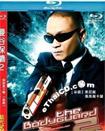 The Bodyguard 2 [ Blu-ray ]