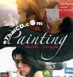 Painting [ VCD ]